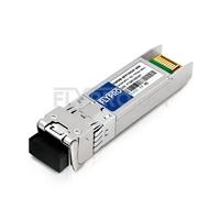 Picture of HPE (HP) CWDM-SFP10G-1370 Compatible 10G CWDM SFP+ 1370nm 20km DOM Transceiver Module