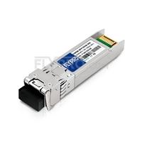 Picture of Cisco CWDM-SFP10G-1390-20 Compatible 10G CWDM SFP+ 1390nm 20km DOM Transceiver Module
