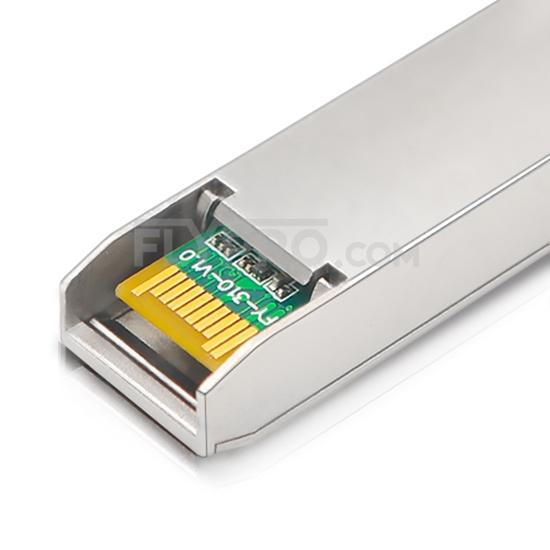 CAT6A//CAT7 10GBase-T RJ45 to SFP+ Transceiver for Brocade 30M FLYPROFiber for Brocade 10G SFP+ to RJ45 Copper Module for Brocade SFP+
