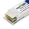 Picture of Brocade 100G-QSFP28-eCWDM4-10KM Compatible 100GBASE-eCWDM4 QSFP28 1310nm 10km DOM Transceiver Module
