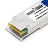 Picture of H3C QSFP-40G-BIDI-SR-MM850 Compatible 40GBASE-SR Bi-Directional Duplex LC Transceiver Module