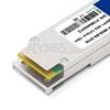 Picture of Intel E40GQSFPLR Compatible 40GBASE-LR4 QSFP+ 1310nm 10km LC DOM Transceiver Module