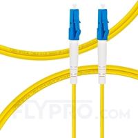 Bild von LWL-Patchkabel, 2m (7ft) LC UPC auf LC UPC Simplex OS2 Singlemode LSZH 2.0mm