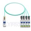 Bild von Dell (DE) CBL-QSFP-4X10G-AOC2M Kompatibles 40G QSFP+ auf 4x10G SFP+ Breakout Aktives Optisches Kabel (AOC), 2m (7ft)