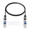 Picture of 2.5m (8ft) Cisco SFP-H10GB-CU2-5M Compatible 10G SFP+ Passive Direct Attach Copper Twinax Cable