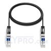 Picture of 5m (16ft) Cisco SFP-H10GB-CU5M Compatible 10G SFP+ Passive Direct Attach Copper Twinax Cable