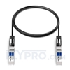 Picture of 3m (10ft) Cisco SFP-H10GB-ACU3M Compatible 10G SFP+ Active Direct Attach Copper Twinax Cable