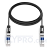 Picture of 7m (23ft) HUAWEI SFP-10G-AC7M Compatible 10G SFP+ Active Direct Attach Copper Twinax Cable
