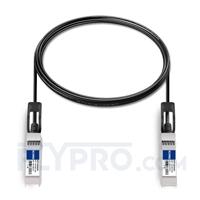 Picture of 2.5m (8ft) Intel XDACBL2.5M Compatible 10G SFP+ Passive Direct Attach Copper Twinax Cable