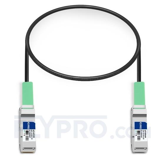 Picture of 0.5m (2ft) Avaya Nortel AA1404037-E6 Compatible 40G QSFP+ Passive Direct Attach Copper Cable
