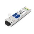 Picture of ADVA 1061701423-05 Compatible 10GBase-DWDM XFP 1552.52nm 80km SMF(LC Duplex) DOM Optical Transceiver