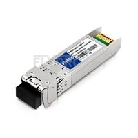 Picture of Moxa SFP-10GERLC-DW4532-80 Compatible 10GBase-DWDM SFP+ 1545.32nm 80km SMF(LC Duplex) DOM Optical Transceiver