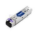 Picture of ADVA 61004011 Compatible 1000Base-BX SFP 1490nm-TX/1310nm-RX 10km SMF(LC Single) DOM Optical Transceiver