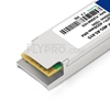 Picture of A10 Networks AXSK-QSFP-SR Compatible 40GBase-SR4 QSFP+ 850nm 150m MMF(MPO) DOM Optical Transceiver