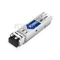 Picture of Fujitsu FC9570AABP Compatible 1000Base-DWDM SFP 1558.17nm 80km SMF(LC Duplex) DOM Optical Transceiver