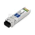 صورة Brocade XBR-000239-C Compatible 32G Fiber Channel SFP28 850nm 100m DOM Transceiver Module